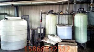 8-10TH 软水器